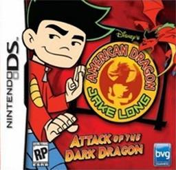 American dragon jake long ds